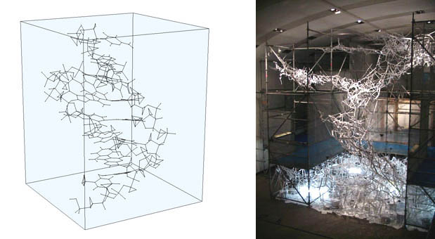 Project model for Kunsthalle Vienna and installation view, 2005